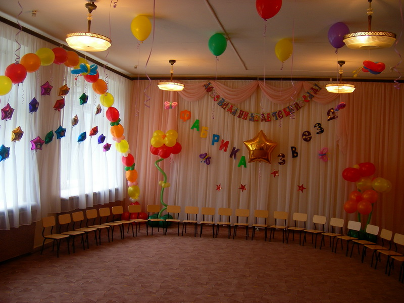 Оформление музыкального зала на выпускной в детском саду.