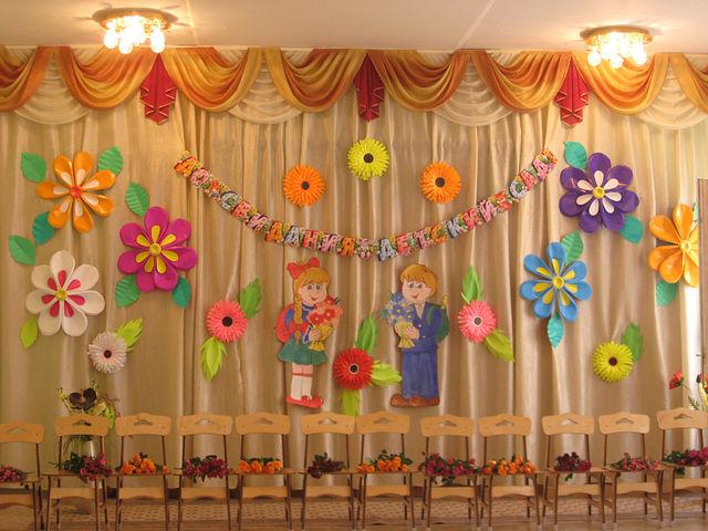 Оформление зала своими руками к выпускному в детском саду